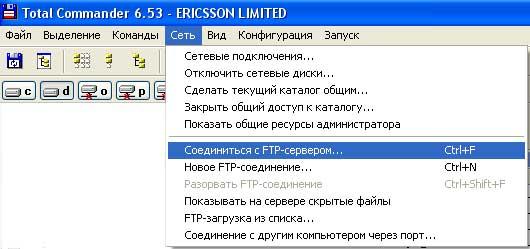 Дешевый хостинг для joomla в украине терминальный сервер и vpn на одном компе